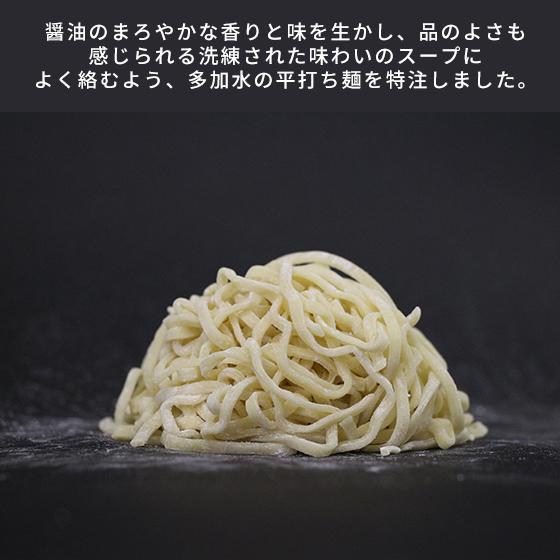 コクミンショクドウ 生ラーメン5食セット