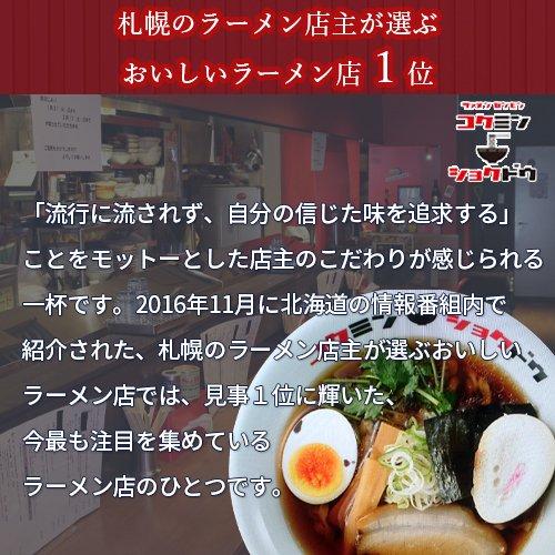 コクミンショクドウ 生ラーメン15食セット