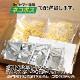 北海道札麺お味見5食セット