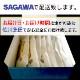 夏の生めんセット(16食つゆ付き)[生冷麦6食・北海道冷麺6食・冷やし中華4食]