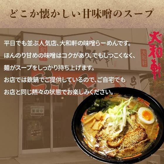 9種類のスープ・麺から選べる有名店ラーメンまとめ買いセット10食(2食x4セット+2食オマケ)