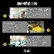 北海道生パスタセット 9食入り(3種類×3食)