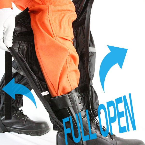 反射付き足カバー