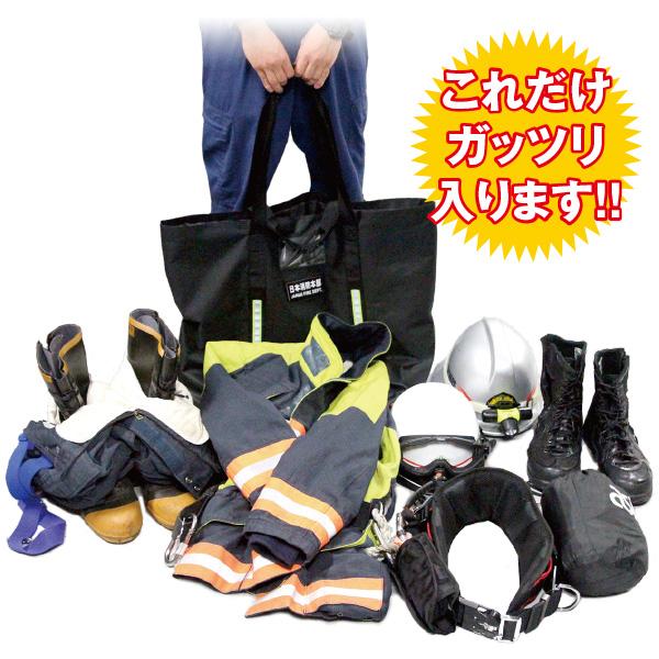 Fire Gear TOTEBAG ファイヤーギアトート