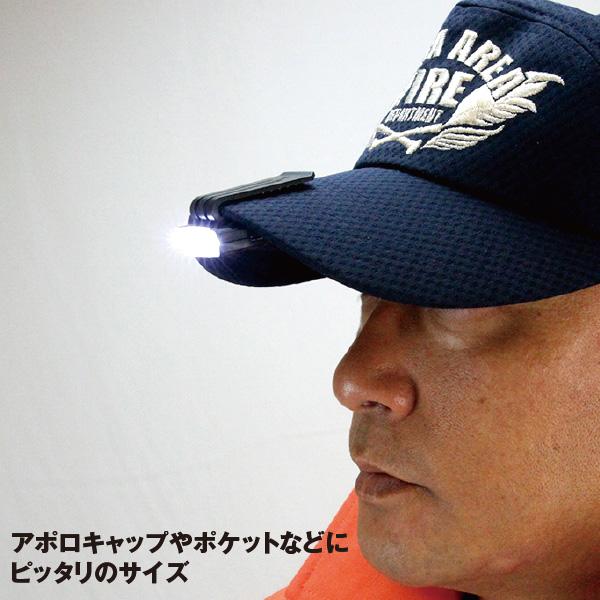 【5灯・50ルーメン!】キャップライト SV-208