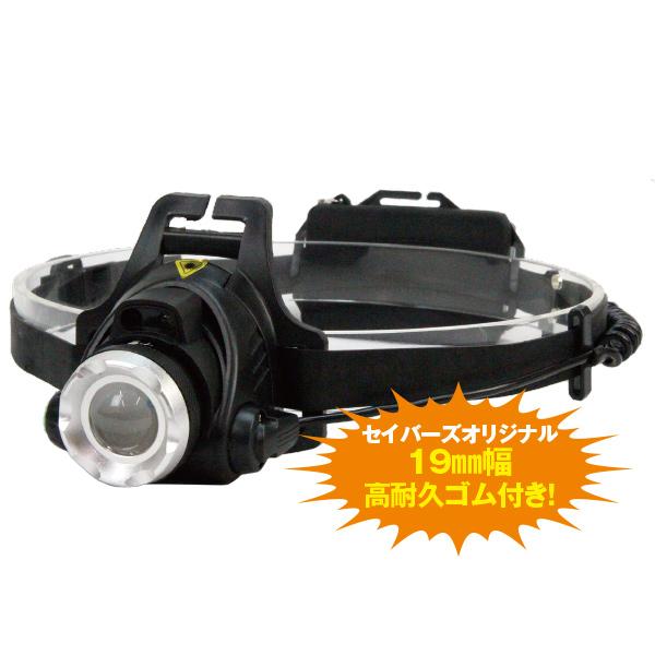 【1000ルーメン!】SR-02