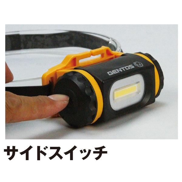 【GENTOS】GZ-BH10 ATEX/国内防爆認証取得 防爆ヘッドライト