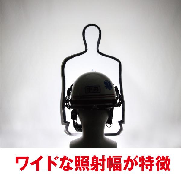 【GENTOS】CB-443D