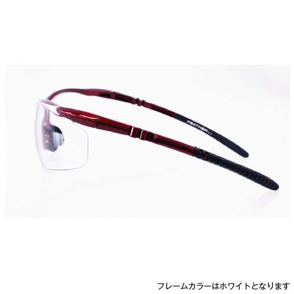 FEATHER02 プレミアム 保護メガネ