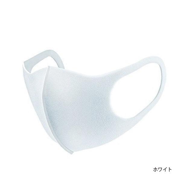 PITTA MASK ピッタマスク(ホワイト・ライトグレー・ネイビー)