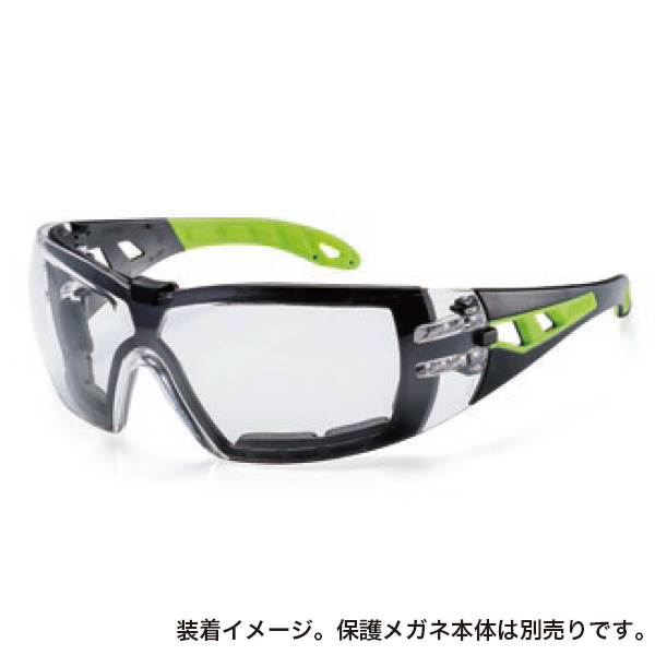 【UVEX】ガードフレーム