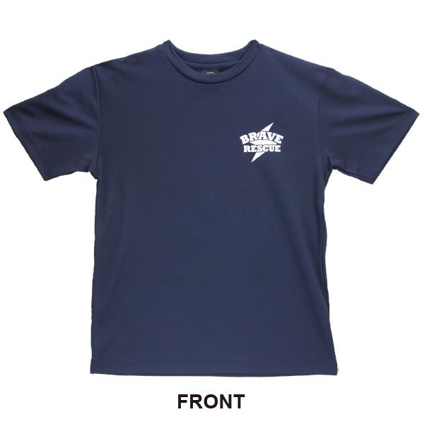 救助技術大会シリーズ Tシャツ「障害突破」