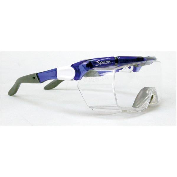 SE210 オーバーグラス