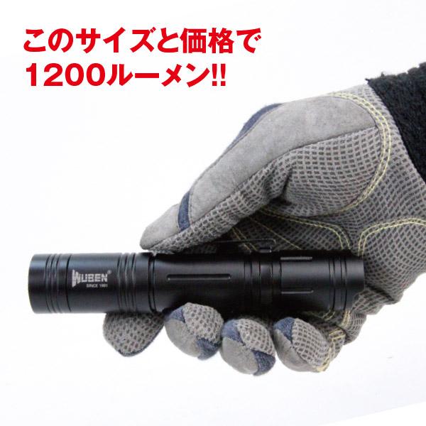 【WUBEN】コンパクト1200ルーメン! L50