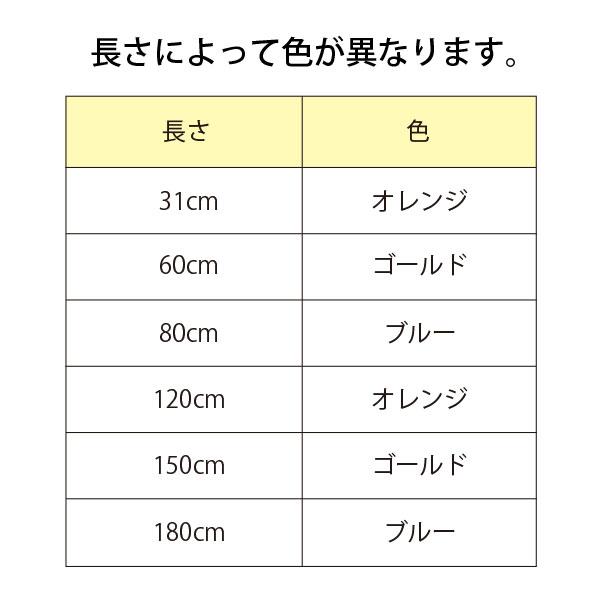 ダイニーマ オープンスリング 12mm