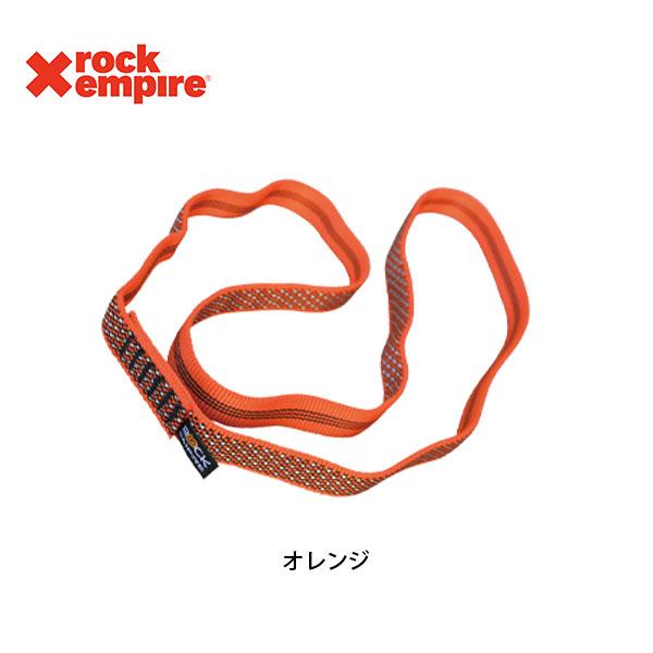 ロックエンパイア ポリアミド オープンスリング 20mm