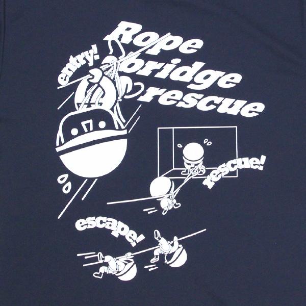 救助技術大会シリーズ Tシャツ「ロープブリッジ救出」
