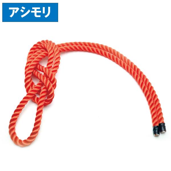 【アシモリ】ミドル 橙 5m