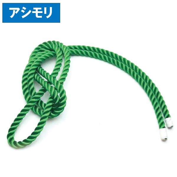 【アシモリ】ハード 緑 15m