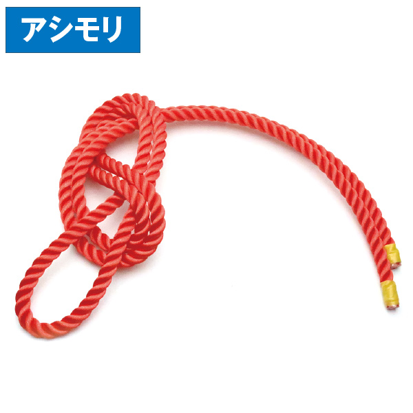【アシモリ】スーパーハード 赤 15m