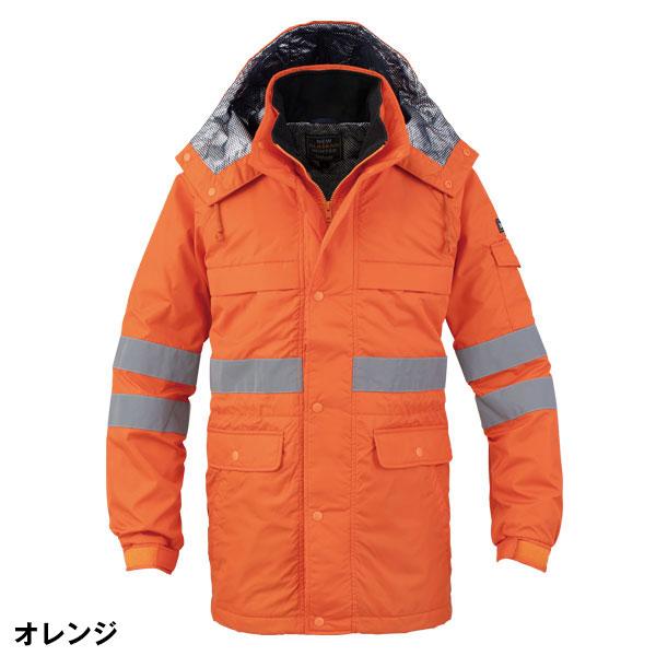 裏面総アルミ生地 防寒コート SB-8375