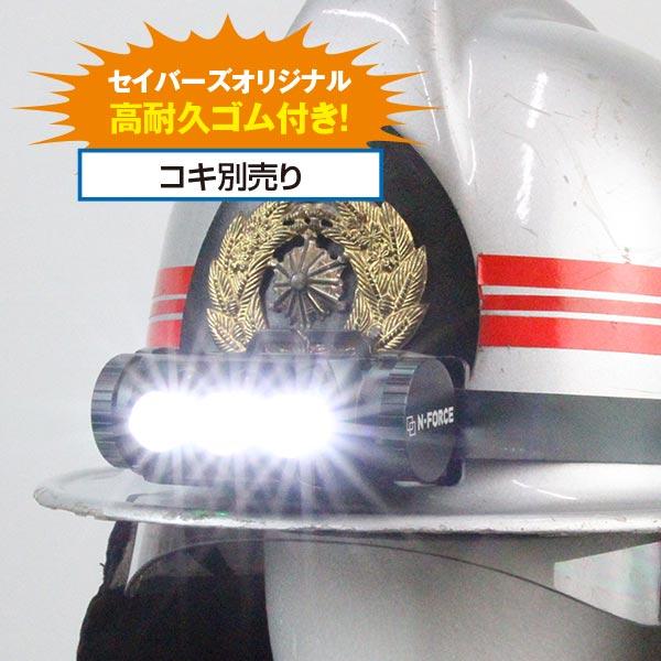 LEDハイブリッドヘッドライト コルドバ3