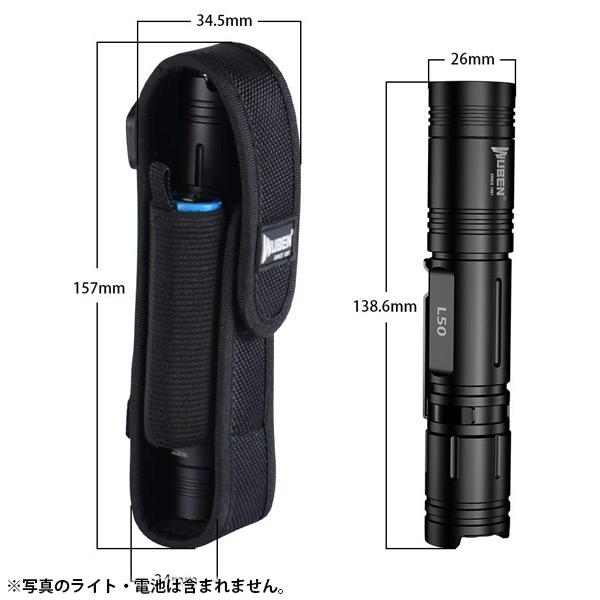 【WUBEN】L50専用ライトケース