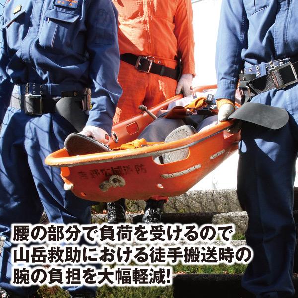 【徒手搬送補助】楽バンド