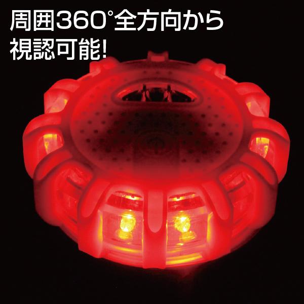 LEDマグネット警告灯
