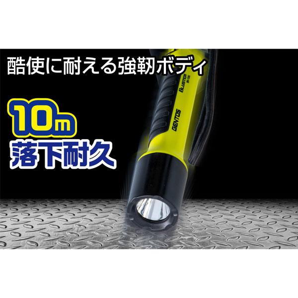 【GENTOS】 ブラスター BR-10M