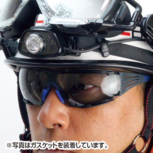 【3M】セキュアフィット (スモークレンズ)