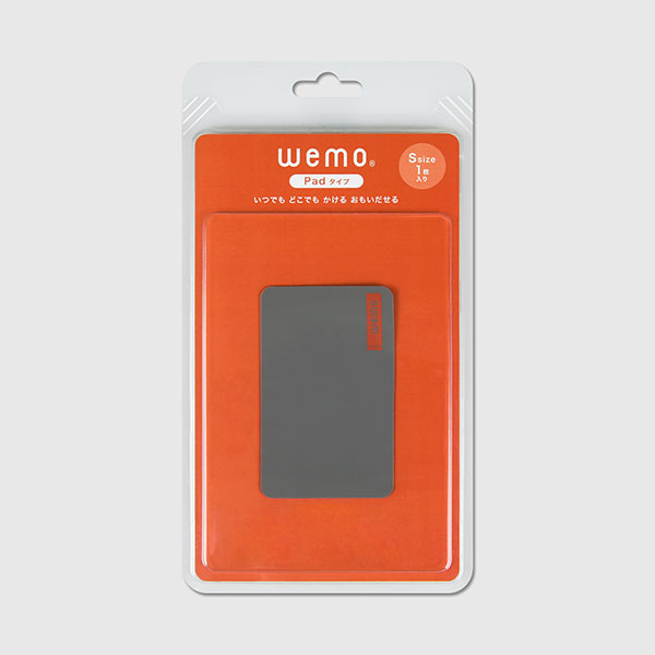 WEMOパット-Sサイズ(小)
