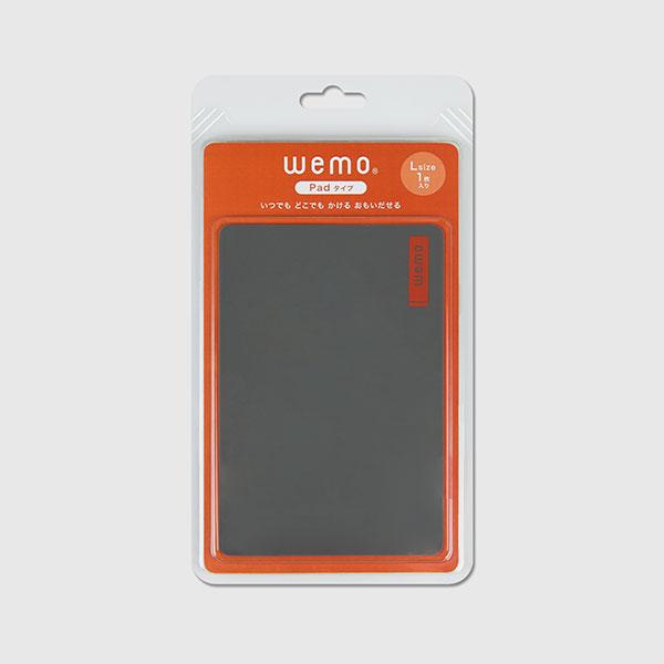 WEMOパット-Lサイズ(大)