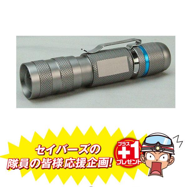 【超特価】コンパクトLEDライト SVNF-F2 おまけ+1