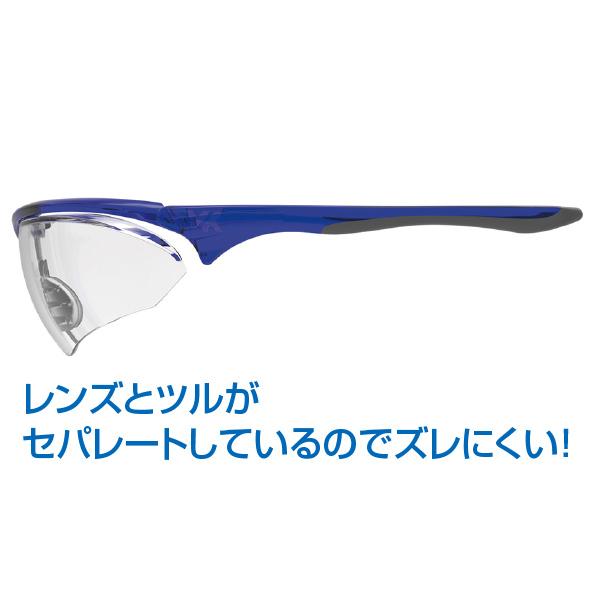 YAMAMOTO エル・フィット3 LF-501