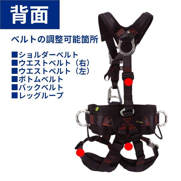 【TITAN】レスキューハーネスRH-C-ML