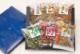【冷蔵ギフト】食べくらべ6種セット