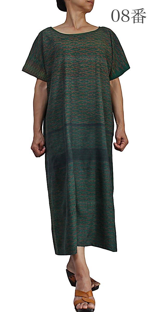 オールドタイシルクシンプル半袖ドレス
