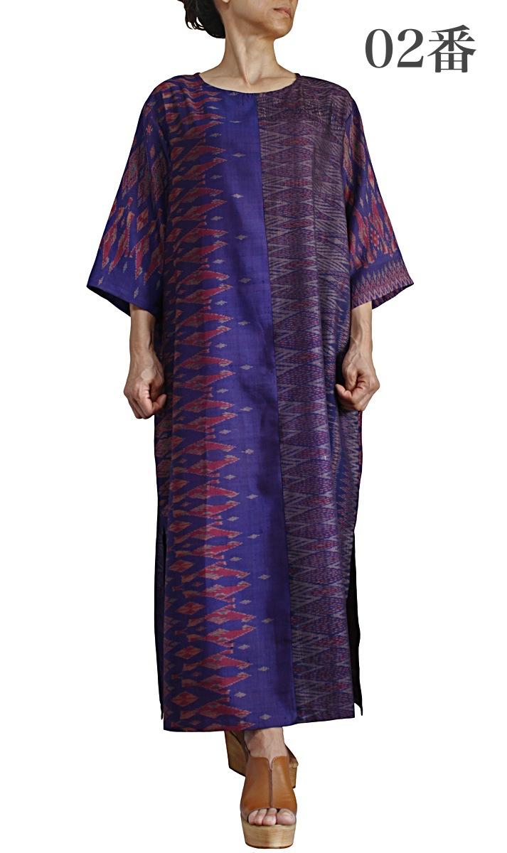 オールドタイシルクロングドレス(DOT-007)