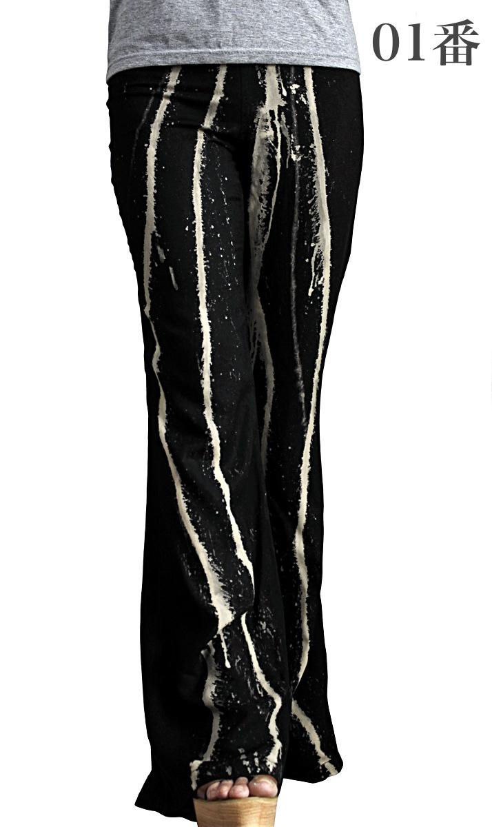 レーヨンのゴアパンツ(黒)