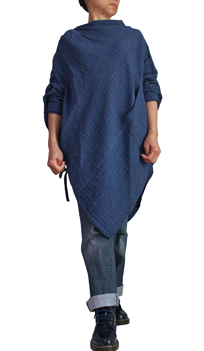ターポン手織り綿のポンチョ風チュニック(BFS-139)