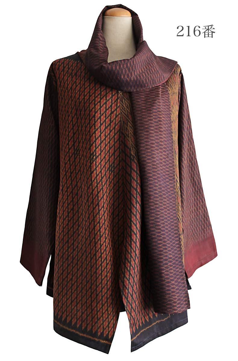 オールドタイシルクスカーフ付きチュニック