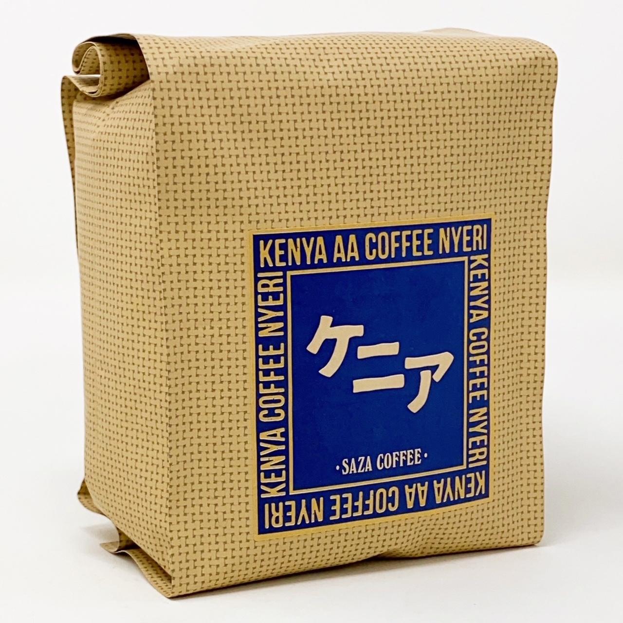 ケニア200g