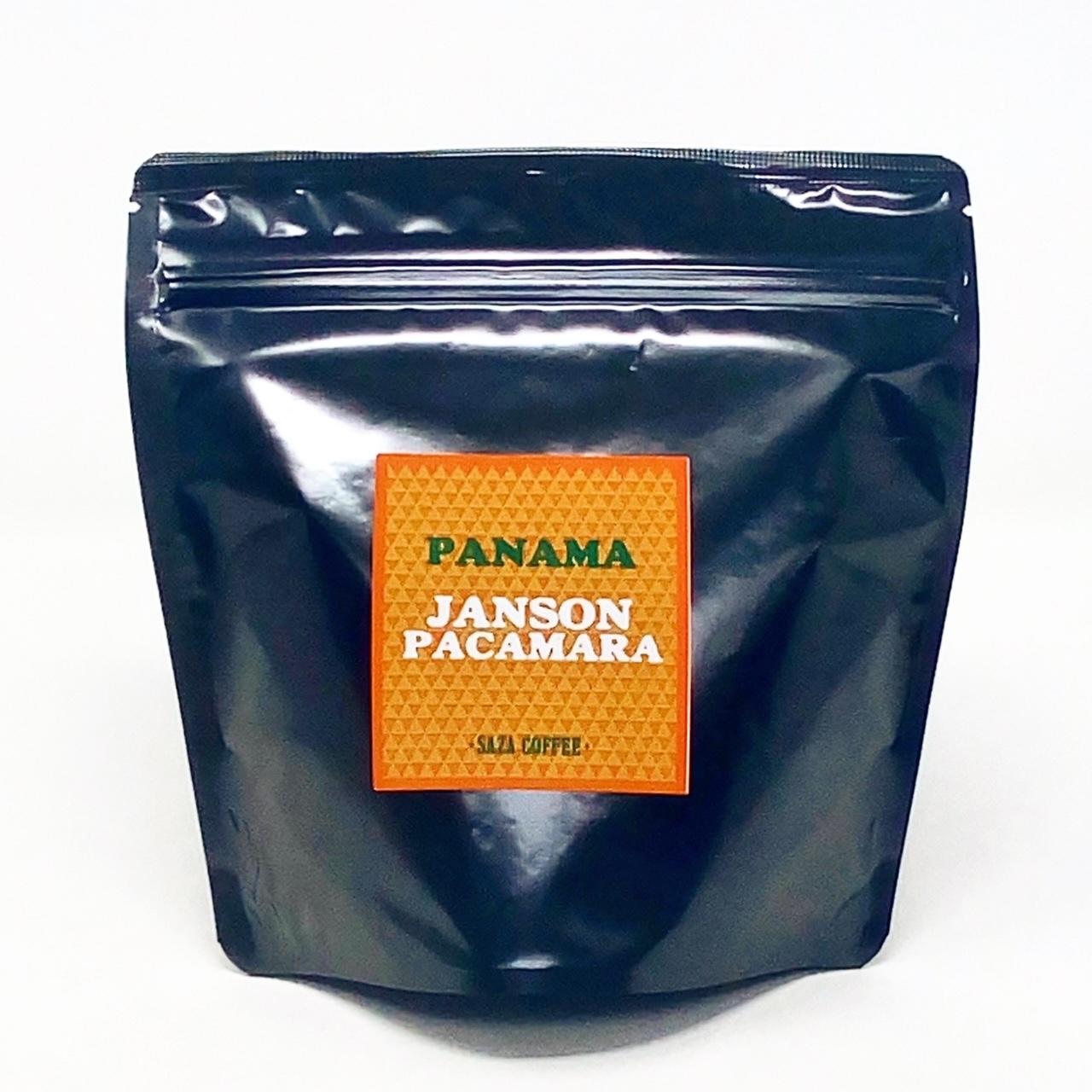 ジャンソン パカマラ 100g