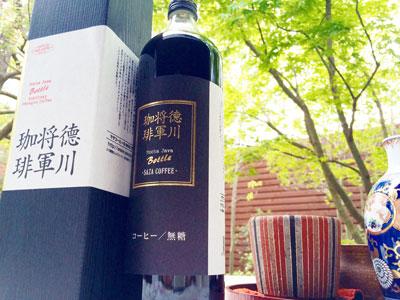 徳川将軍珈琲ボトル入無糖900ml