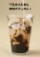 オリジナルストレートエスプレッソコーヒー無糖1000ml