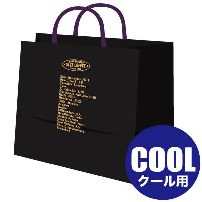 【クール商品用】手提げ袋(特大)
