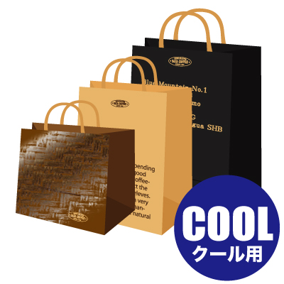 【クール商品用】手提げ袋(小・中・大)