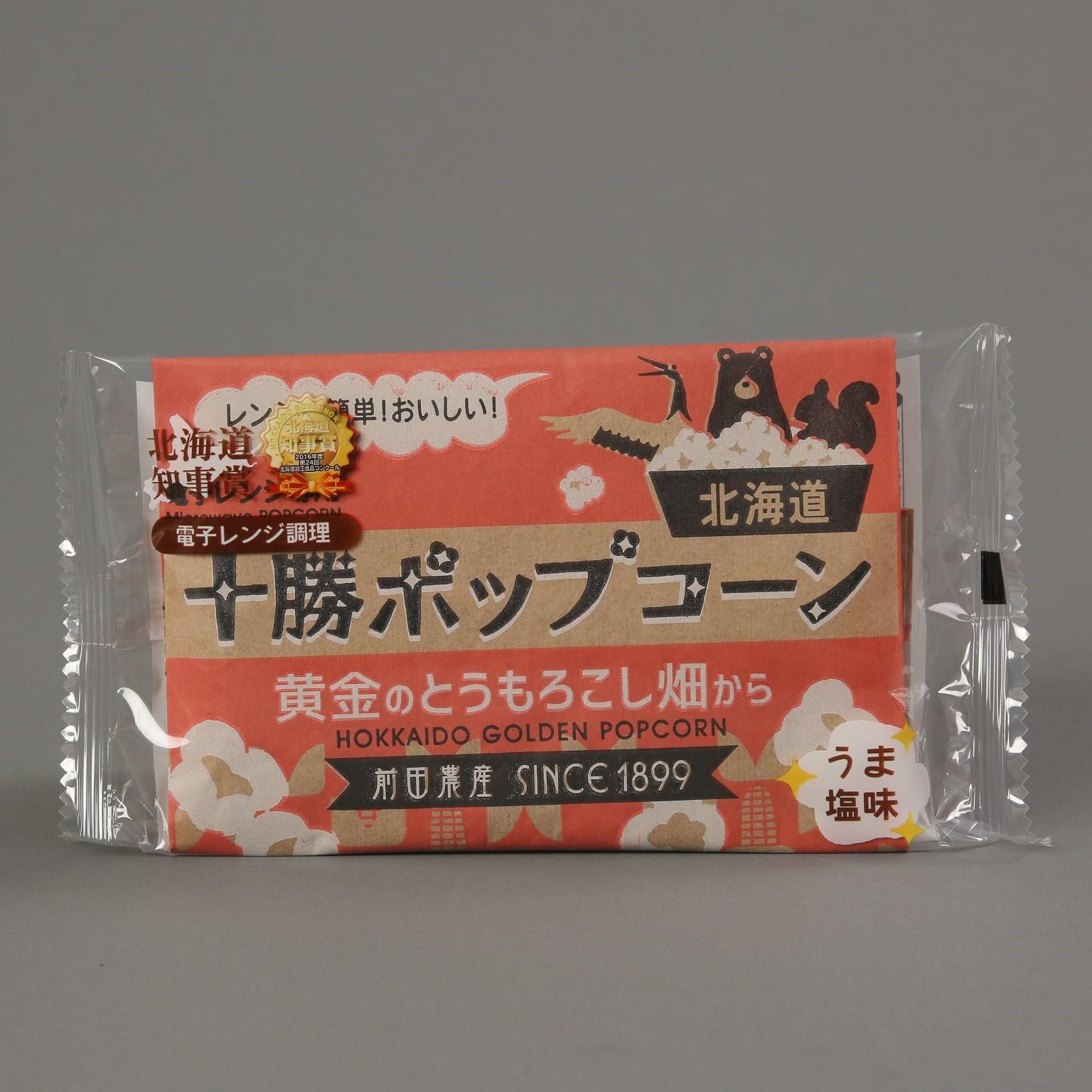 前田農産・電子レンジ専用ポップコーン
