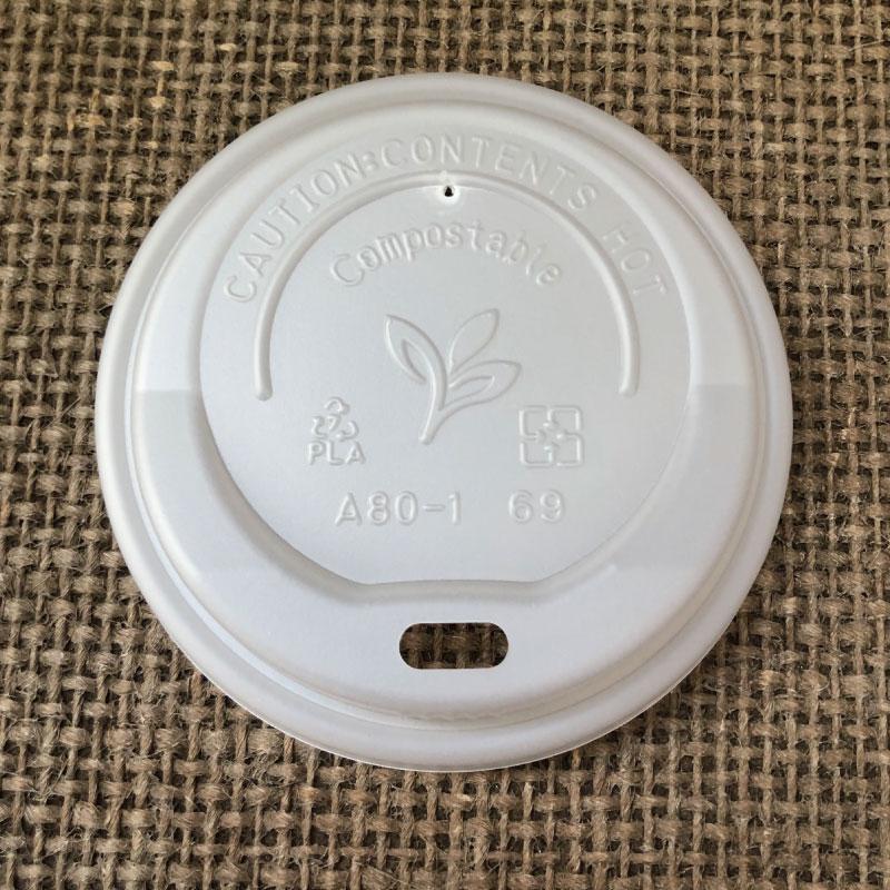 8oz紙カップ用フタ(50P)